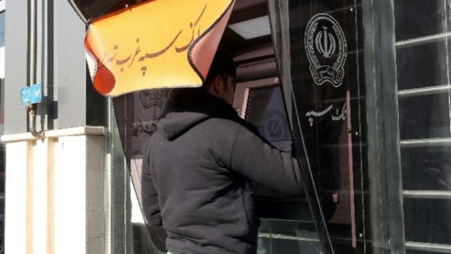 FT: ATMS in Iran