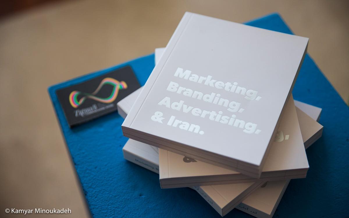 Marketing Agencies in Iran