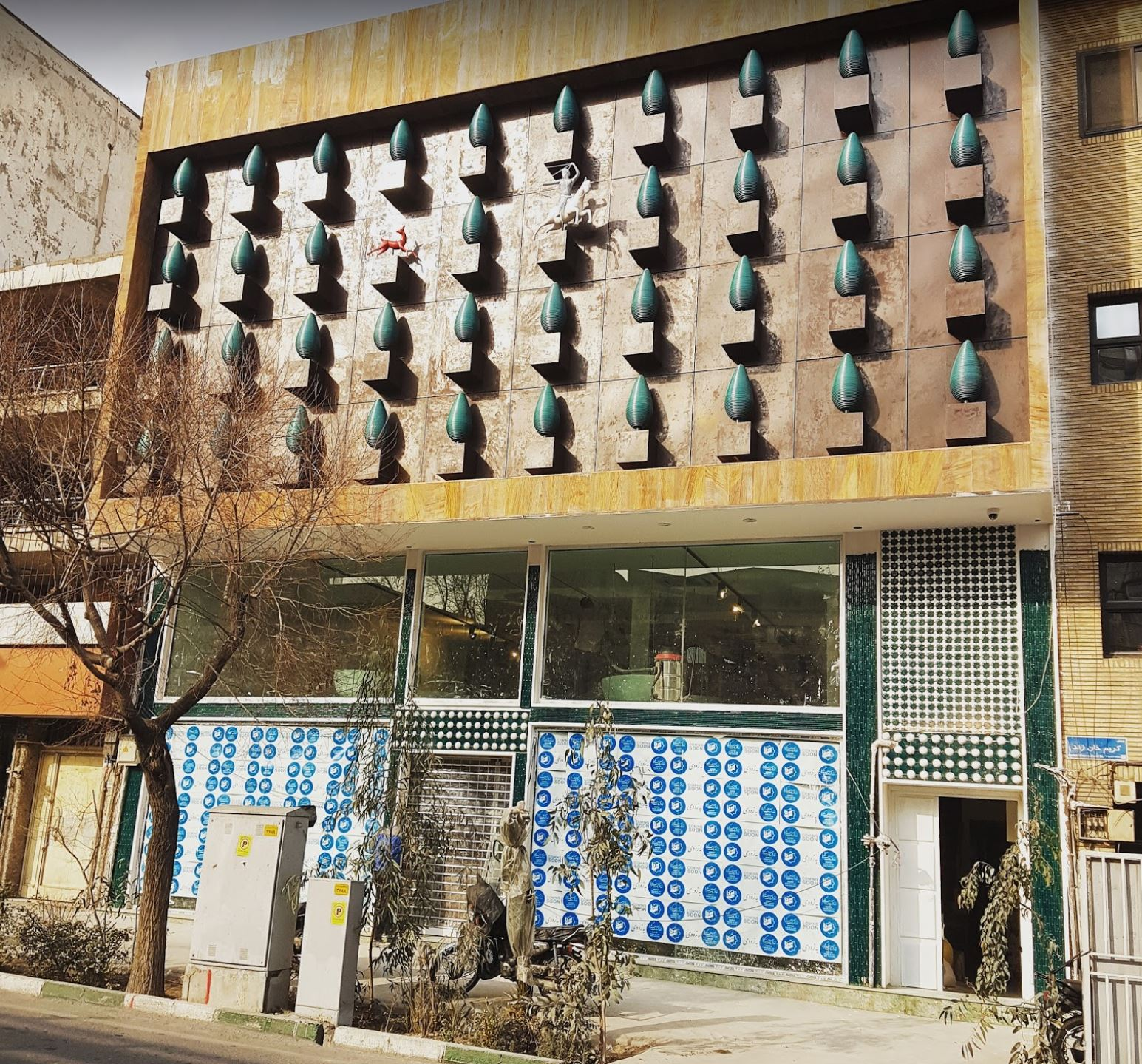 Bookshops Tehran