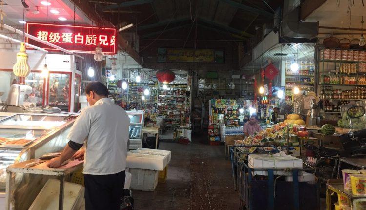 Behjatabad Market