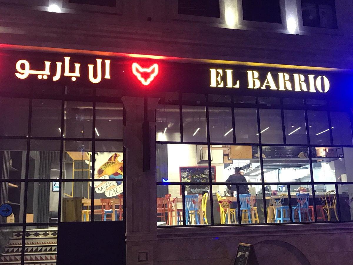 El Barrio Tehran