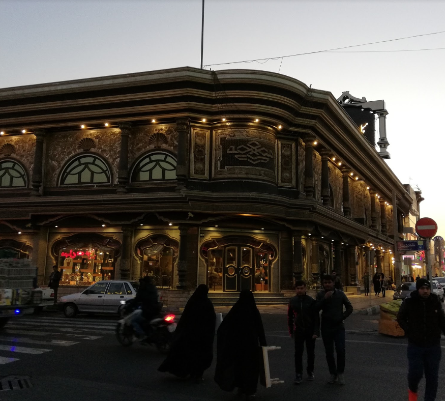 Yaftabad Tehran