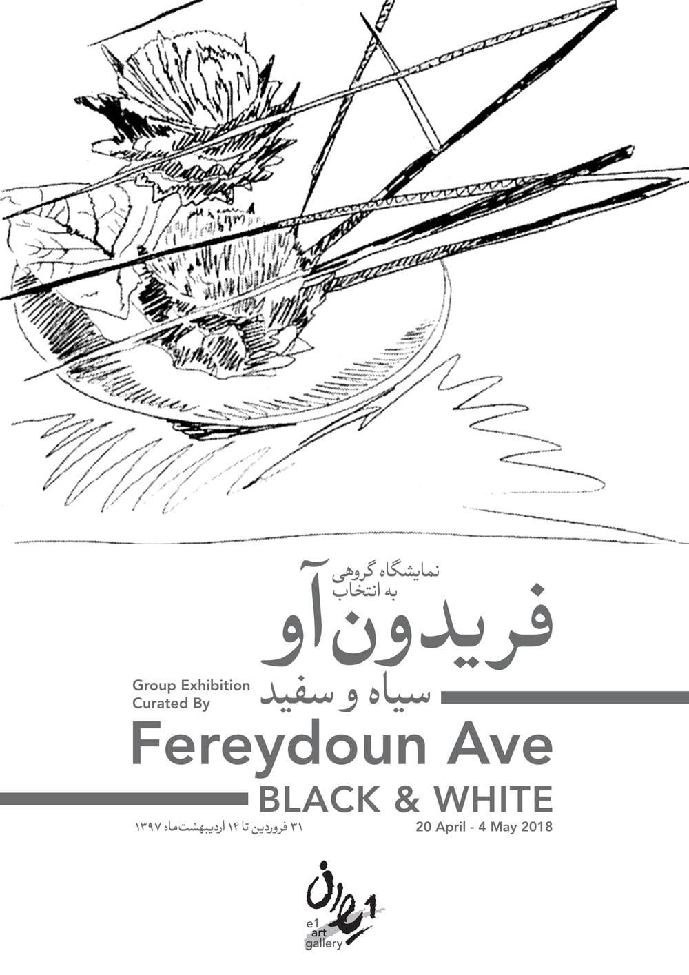 fereydoun-ave-black-white