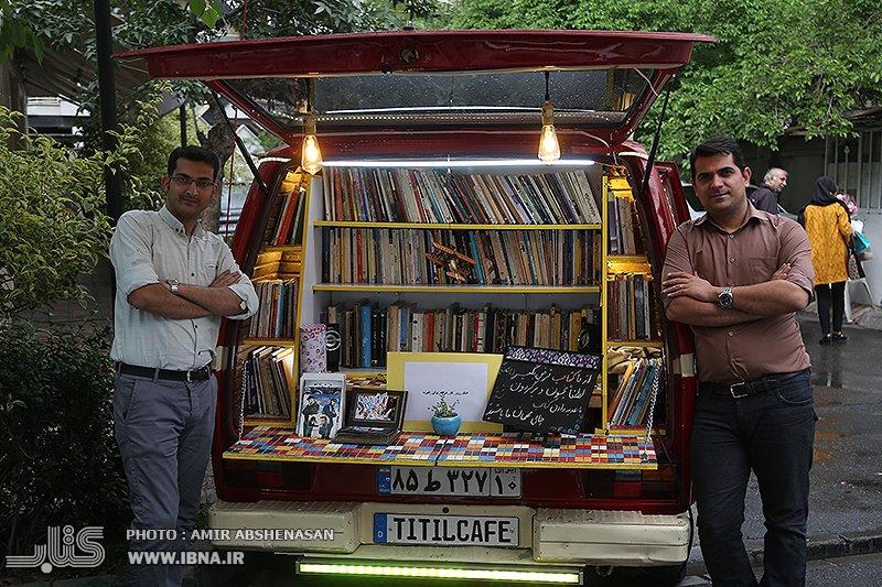 book-titil-1