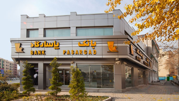 bank-pasargad-news-42ec44faa3-55f504e9a0ac0ab1ced9e9b16b899403