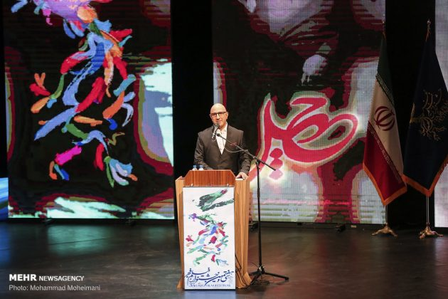 Non Muslim Perspective On The Revolution Of Imam Hussain: Fajr Film Festival Opens In Iran, Don't Miss Some Great