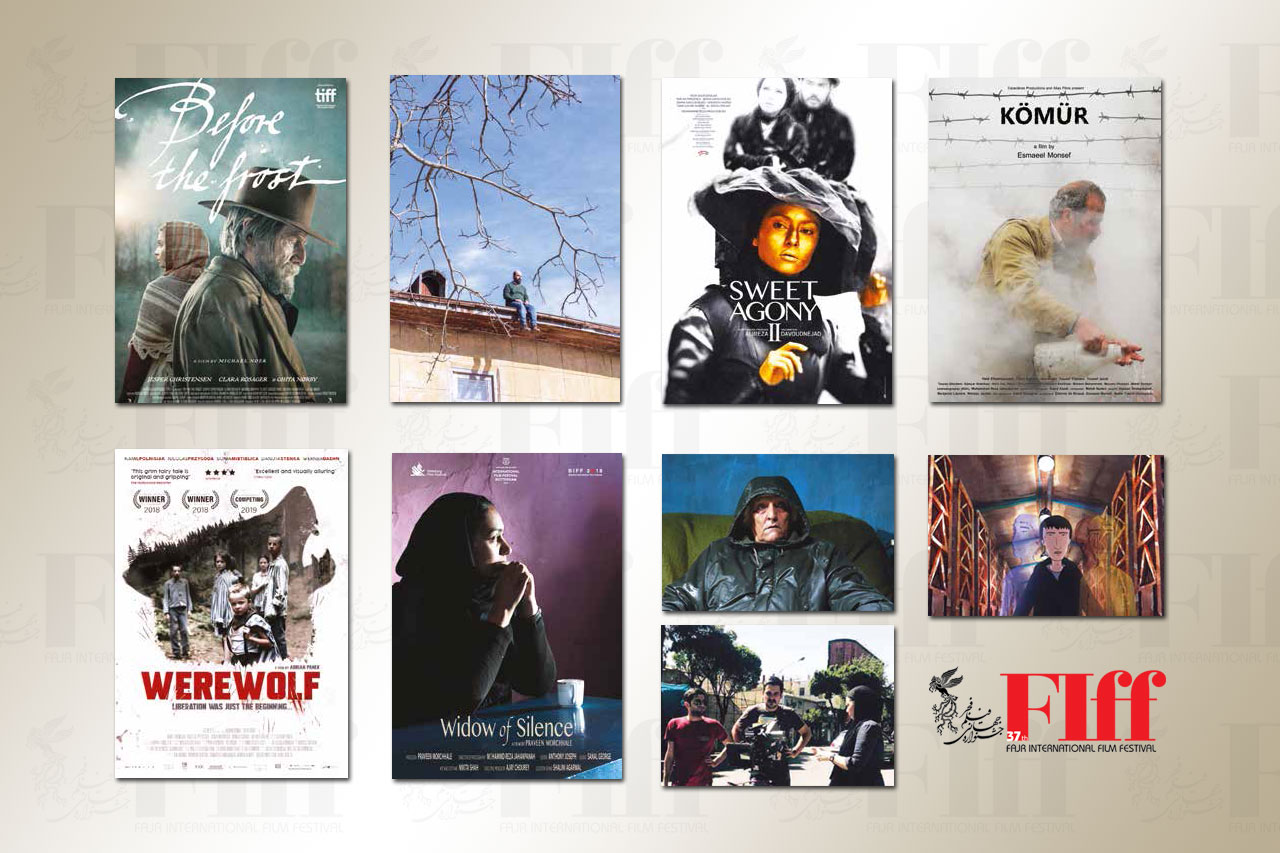 International-Competition-FIFF