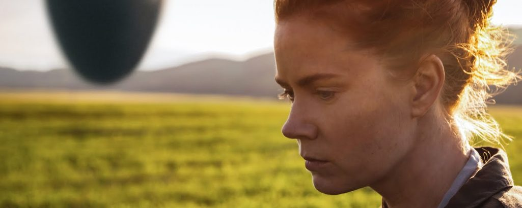 Arrival 1025×410